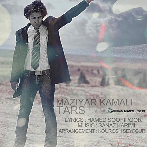 Maziyar Kamali - Tars