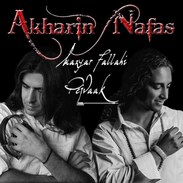 mazyar-fallahi-akharin-nafas-(pejvaak-remix)-f