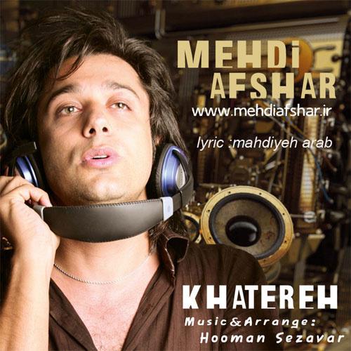 mehdi-afshar-khatereh-f