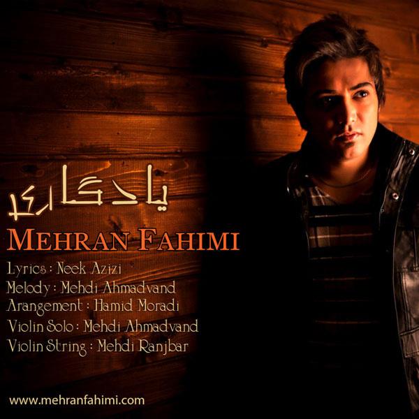 mehran-fahimi-yadegari-f