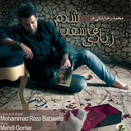 mohammad-reza-babaeifar-ziyadi-asheghet-shodam-f