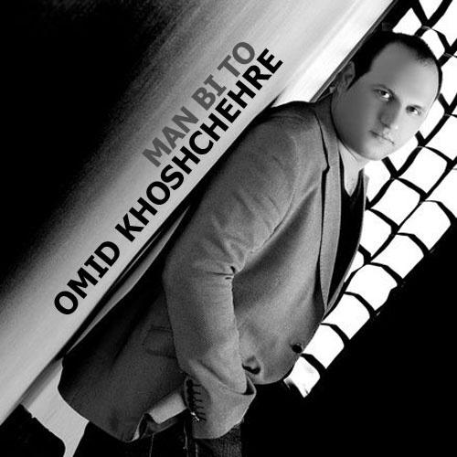 Omid Khoshchehre - Man Bi To