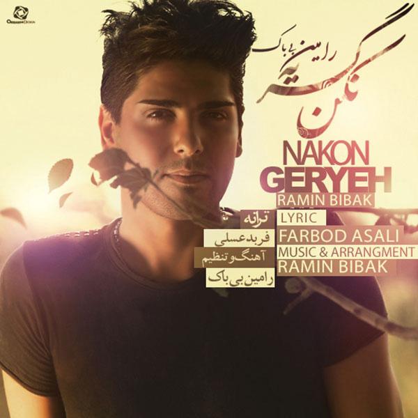 Ramin Bibak - Nakon Geryeh