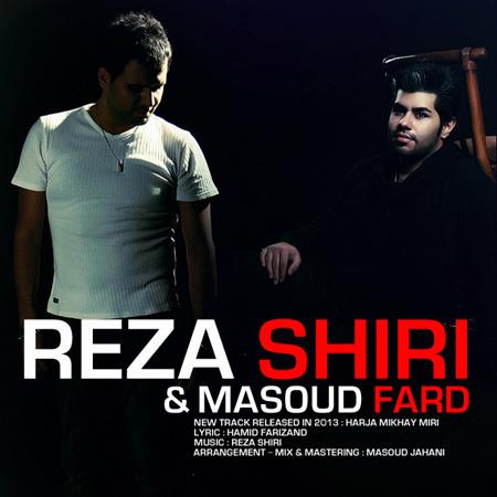 Reza Shiri & Masoud Fard - Harja Mikhay Miri