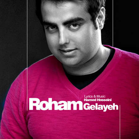 Roham Bakhshian - Gelaye
