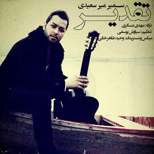 Samir - Taghdir