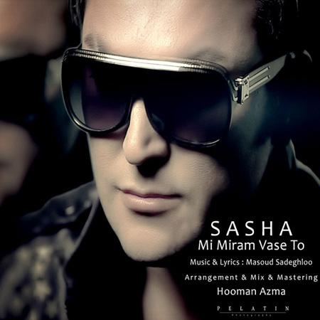 Sasha - Mimiram Vase To (Ft Selin)