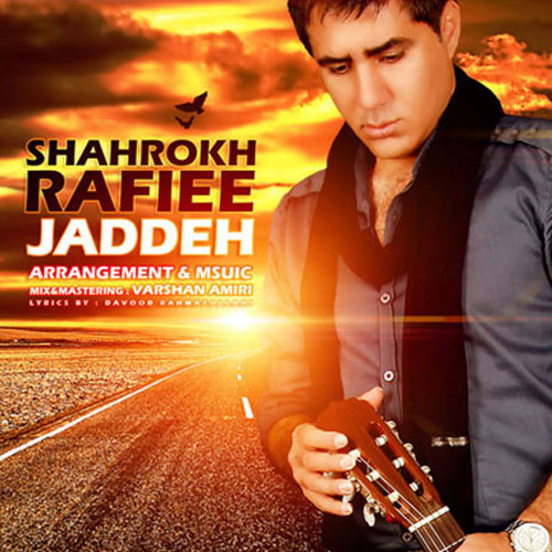 Shahrokh Rafiee - Jadde