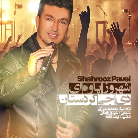 shahrooz-pavei-dj-kurdistan-f