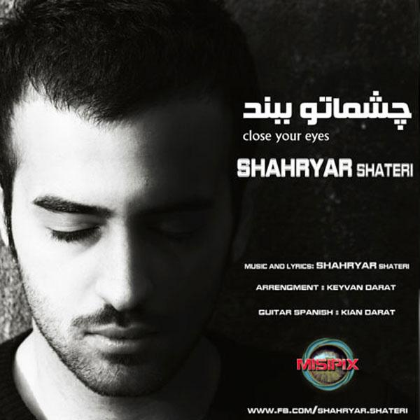 shahryar-shateri-cheshmato-beband-f
