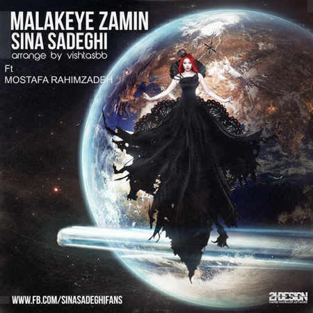 sina-sadeghi-malake-zamin-(ft-mostafa-rahimzadeh)-f