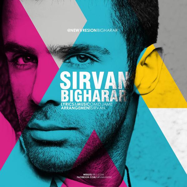sirvan-khosravi-bigharar-(club-remix)-f