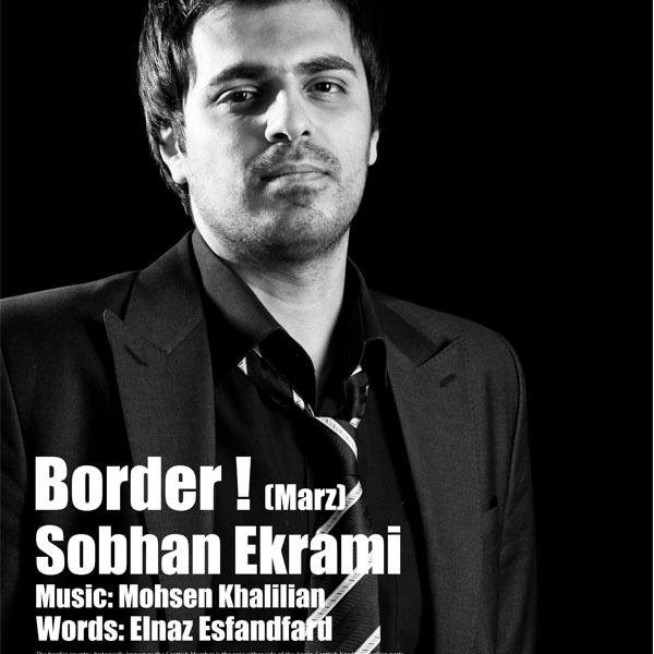 Sobhan Ekrami - Marz