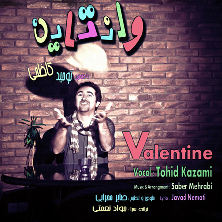 tohid-kazemi-valentine-f