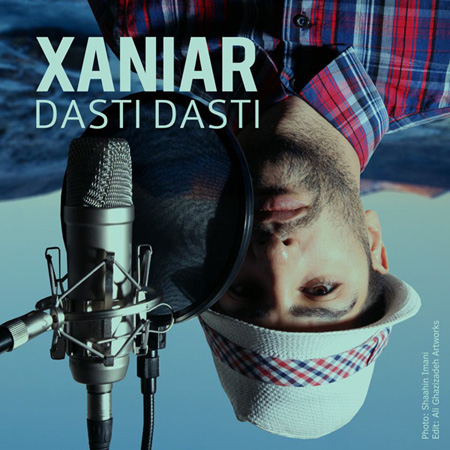 Xaniar - 'Ama Delam Vasat Tang Mishe' MP3 | Navahang.com