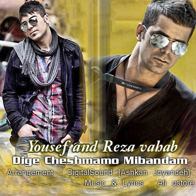 yousef-reza-vahab-dige-cheshmamo-mibandam-(ft-digital-sound)-f