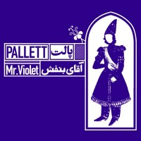 Pallett-Mr-Violet