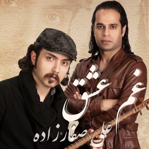 Ali-Safarzadeh-Ghame-Eshgh-f