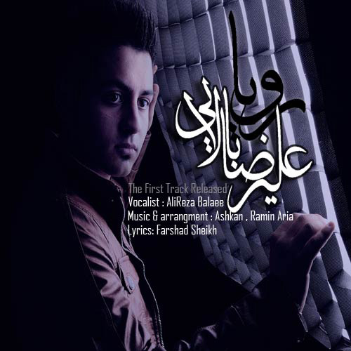 Alireza-Balaee---Roya-f
