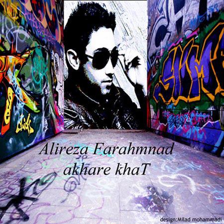 Alireza-Farahmand-Akhar-Khat-f