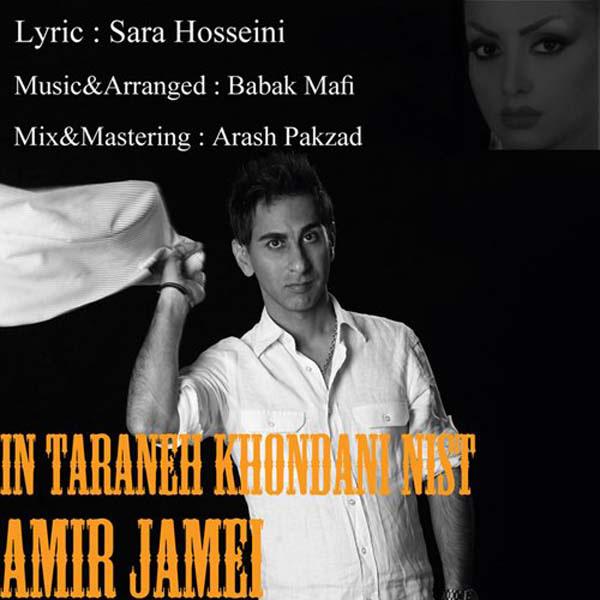 Amir-Jamei-In-Tarane-Khondani-Nist-f