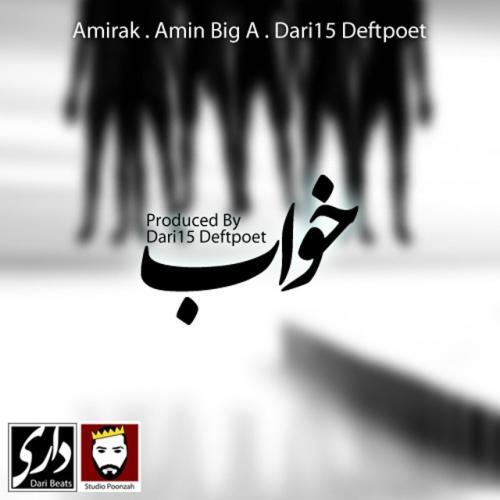 Amirak-Khaab-f