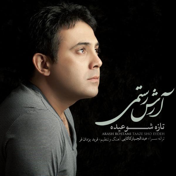 Arash-Rostami-Tazeh-Sho-Eydeh-f