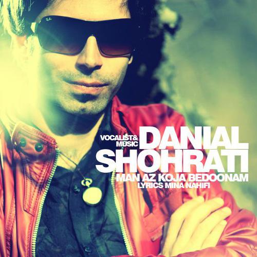 Danial-Shohrati-Man-Az-Koja-Bedoonam-f
