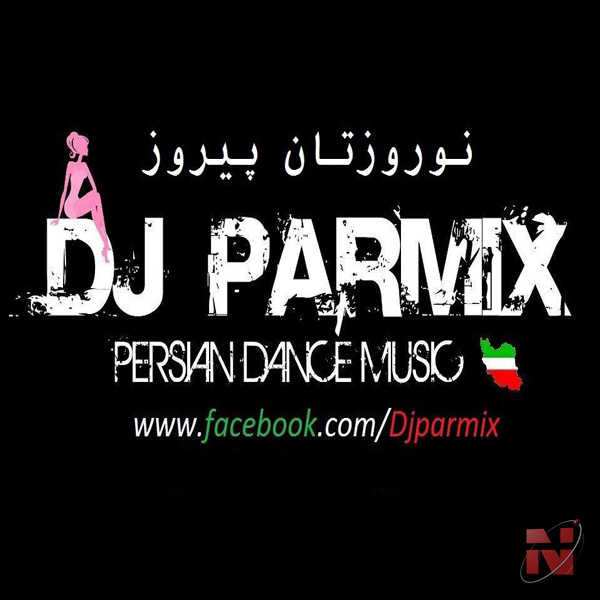 Dj-Parmix-Norooz-Party-1392-f