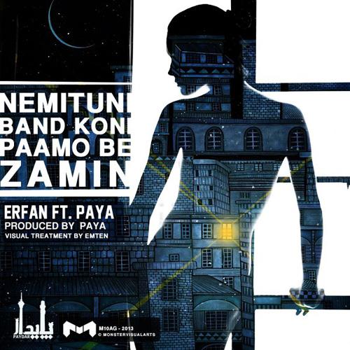 Erfan-Nemitooni-Band-Koni-Paamo-Be-Zamin-Ft-Paya-f
