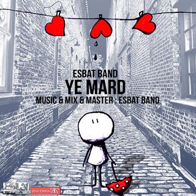 Esbat-Band-Ye-Mard-f