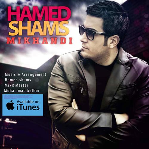 Hamed-Shams-Mikhandi-f