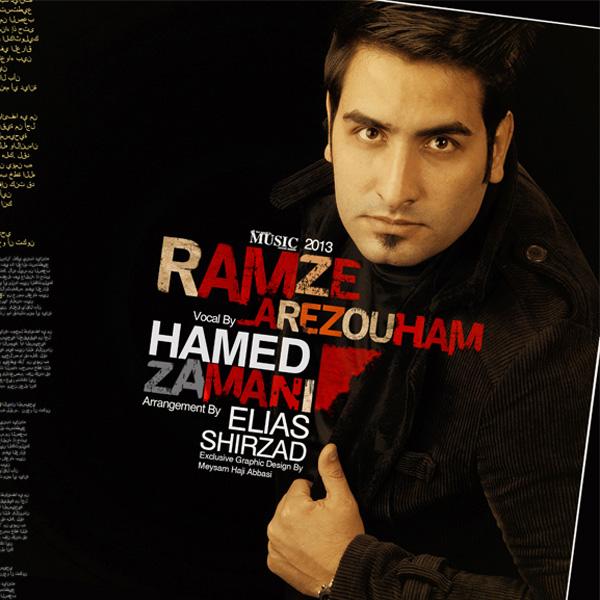 Hamed-Zamani-Ramze-Arezouham-f
