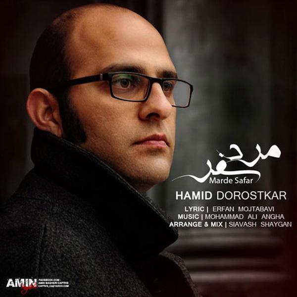 Hamid-Dorostkar-Marde-Safar-f