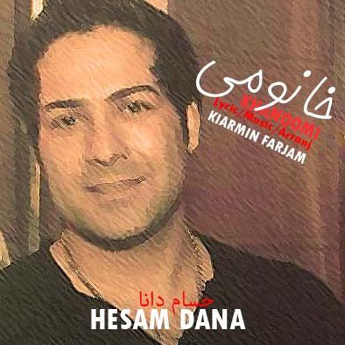 Hesam-Dana-Khanoomi-f