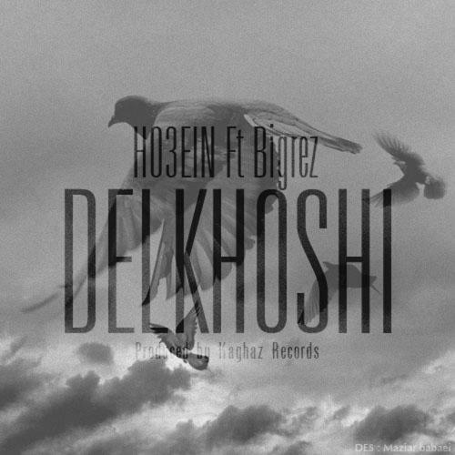 Ho3ein-Delkhoshi-(Ft-Bigrez)-f