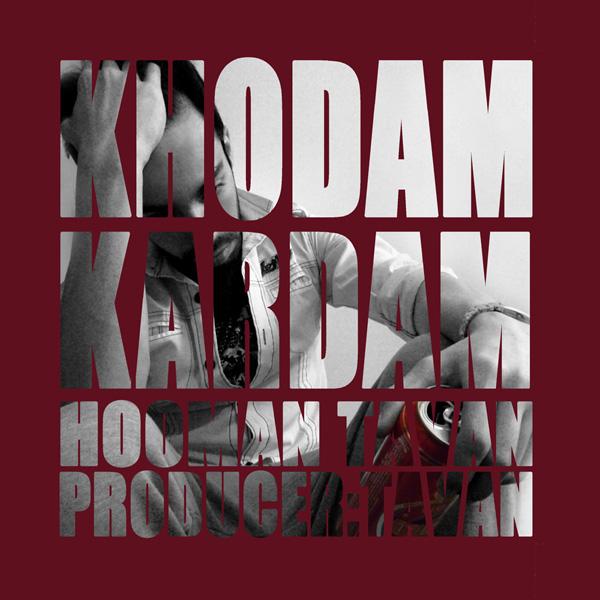 Hooman-Tavan-Khodam-Kardam-f