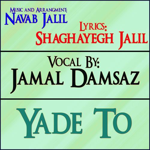 Jamal-Damsaz-Yade-To-Ft-Navab-Jalil-f