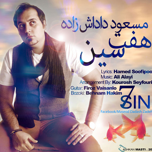 Masoud-Dadash-Zadeh-Haft-Sin-f