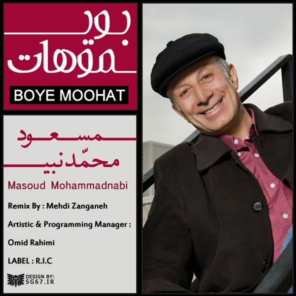 Masoud-Mohammad-Nabi-Boye-Moohat-f