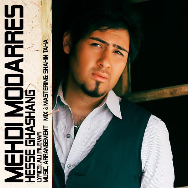 Mehdi-Modarres-Hesse-Ghashang-f