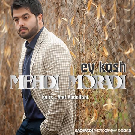 Mehdi-Moradi-Ey-Kash-f