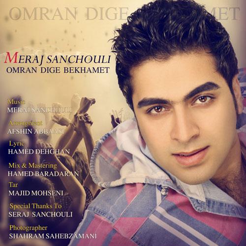 Meraj-Sanchouli-Omran-Dige-Bekhamet-f