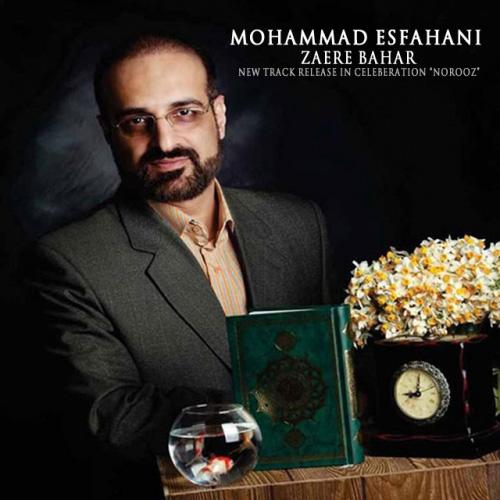 Mohammad-Esfahani-Zaere-Bahare-Hafez-f