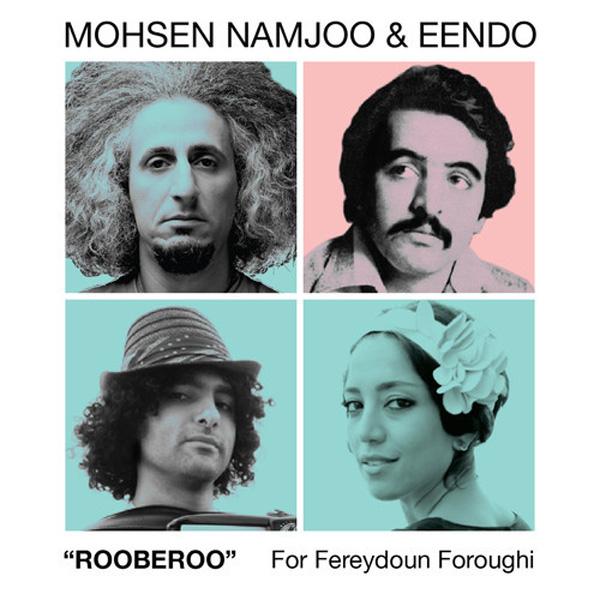 Mohsen-Namjoo-Eendo-Rooberoo-f