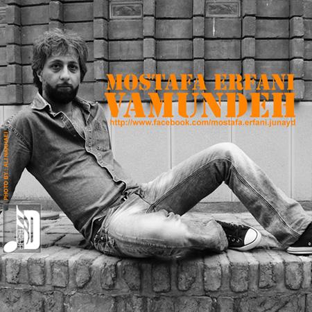 Mostafa-Erfani-Vamundeh-f