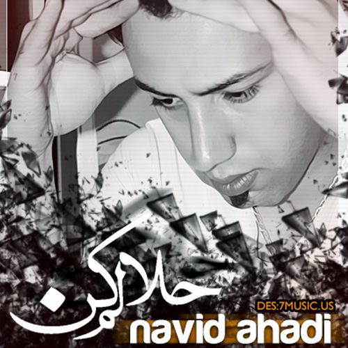 Navid-Ahadi-Halalam-Kon-f