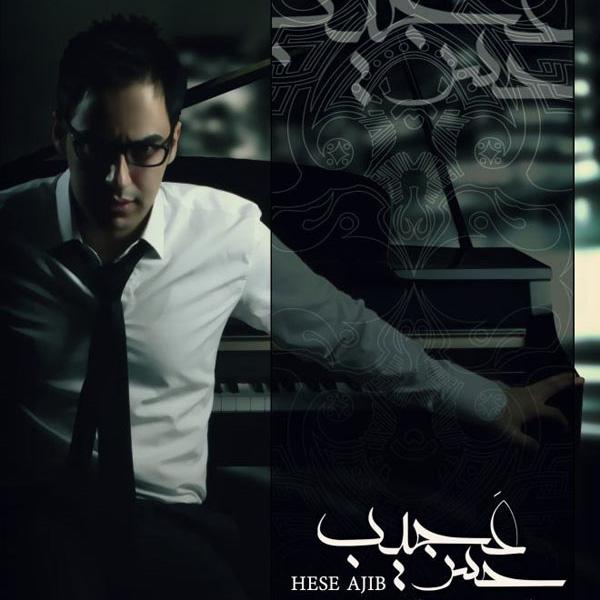 Navid-Bagheri-Hese-Ajib-f
