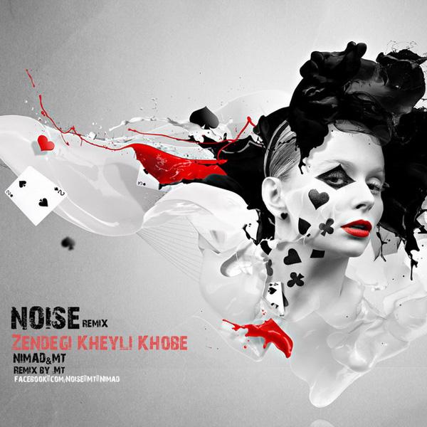 Noise-Zendegi-Kheyli-Khobe-(Remix)-f