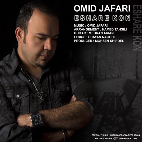 Omid-Jafari-Eshare-Kon-f